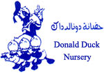 Donald Duck Nursery Logo