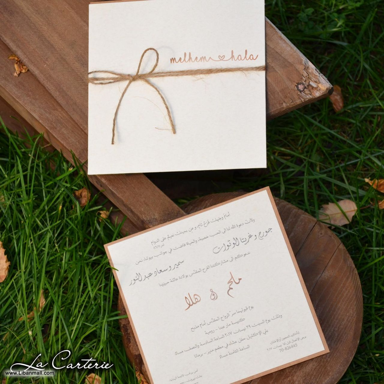 Firework Wedding Invitations Image collections - Party Invitations ...