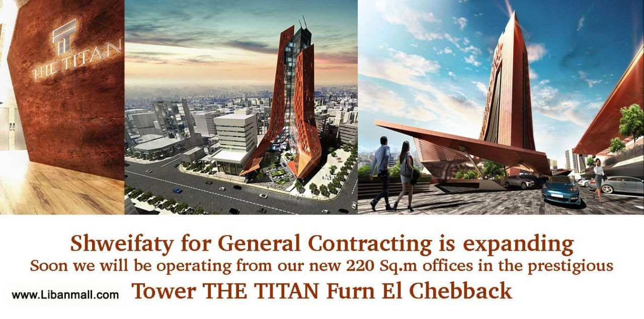 Shweifaty For General Contracting