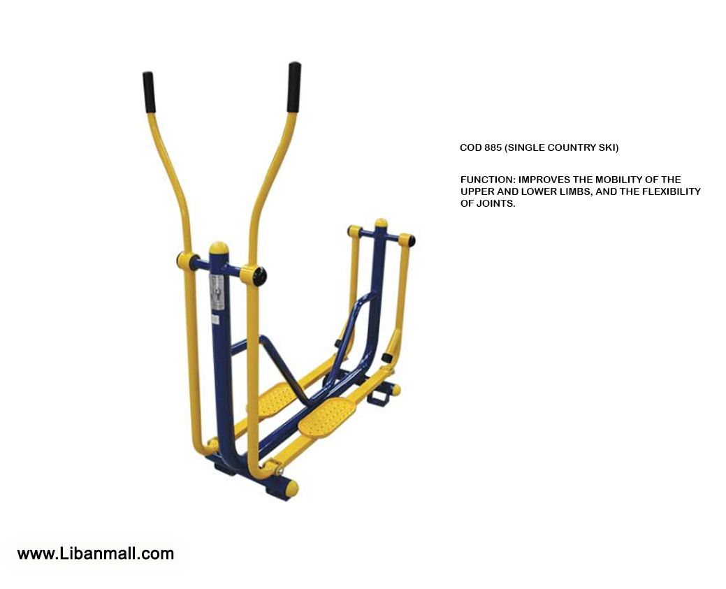 Ingenieria Saab, outdoor gym equipment distributor,  SINGLE COUNTRY SKI