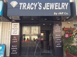 Tracy's Jewelry, Jewelery in Lebanon, Lebanon Jewelry, Diamonds in Lebanon, Gold in Lebanon, Watches in Lebanon,jewelry shops in lebanon, diamonds in lebanon, diamond rings in lebanon, diamond sets in lebanon, jewels in lebanon, diamond shops in lebanon, diamond stores in lebanon, jewellery shops in lebanon, buying gold in lebanon, gold sets in lebanon, gold rings in lebanon,wedding rings in lebanon, engagement rings in lebanon, wedding jewelry in lebanon