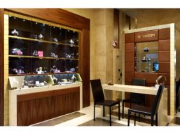 vartan Jewelry Lebanon,vartan Lebanon Jewelry,vartan Diamonds,vartan Gold,vartan Watches,jewelry shops in lebanon,