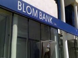 Lebanon, Blom Bank,banks in lebanon, financial institutions in lebanon, loans in lebanon, personal loans, banking institutions, business in lebanon, lebanese banks, lebanese finance institutions, lebanon banks, lebanon banking, ATM in lebanon