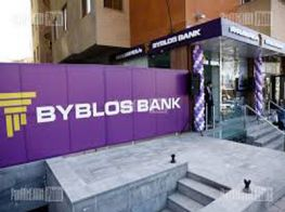 Lebanon, byblos bank,banks in lebanon, financial institutions in lebanon, loans in lebanon, personal loans, banking institutions, business in lebanon, lebanese banks, lebanese finance institutions, lebanon banks, lebanon banking, ATM in lebanon