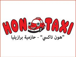 Hon Taxi Lebanon,taxi in Lebanon, cabs in Lebanon, transportation in Lebanon,reliable taxi services Lebanon, safe taxi services in Lebanon, timely taxi services in Lebanon, Transportation in Lebanon, Taxi cabs in Lebanon, Taxi in Hazmieh, Taxi from Lebanon to Syria
