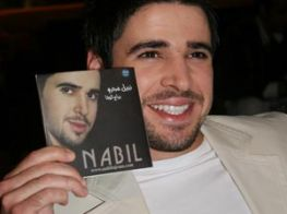 Nabil Ajram's New Album @ T.V.N.Club,Lebanon night life,photos of Lebanon, Lebanon photos, images of Lebanon, Lebanon images, night life in Lebanon, Lebanon night life, photos of Lebanese society, Lebanese society photos, Lebanese society pics, Lebanese pics, Lebanon night life pics, life style in Lebanon, Lebanon life style, Lebanese life style, pics of Lebanon, Lebanon pics, photos of Lebanese girls, Lebanese girls images, Lebanese girls photos, Lebanese girls dancing, dancing Lebanese girls pics, beautiful Lebanese girls pics, beautiful Lebanese girls images, beautiful Lebanese girls photos, Lebanese fashion, fashion photos, fashion pics, fashion images