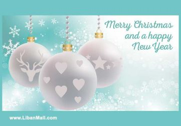 Free christmas ecard from lebanon, free greeting cards, free seasons greetings card, happy holidays card, merry christmas card, christmas tree blue decorations, blue background