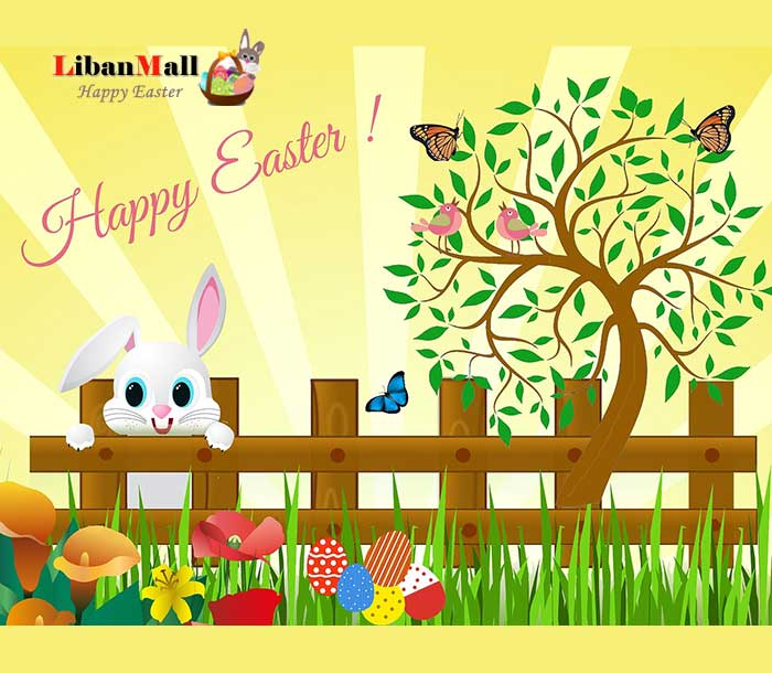 Easter greeting card, happy Easter card, free greeting cards, best wishes cards, cards from Lebanon, Easter Bunny cards, Easter eggs cards, Easter flower card, free online cards