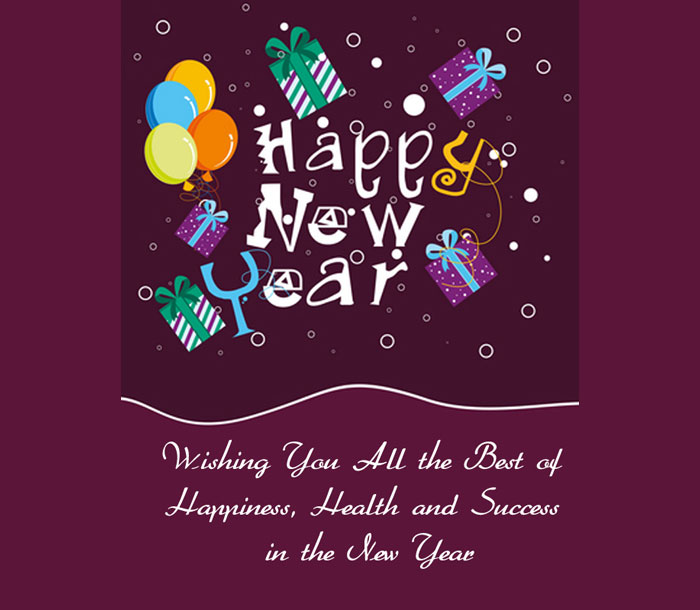 free ecards, happy new year card, seasons greetings, lebanon free ecards, send card to friends, gree
