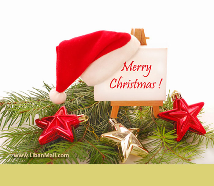 free ecards, happy new year card, christmas greetings,seasons greetings, lebanon free ecards, send c
