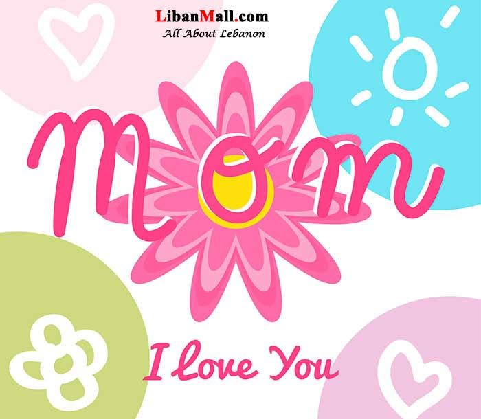 Free Mothers day Card, I love you mum card, free greetings cards, mothers hearts, Lebanon mothers day cards, mother's day greetings, free ecards, mother's day flowers, i love you mum,best mum in the world